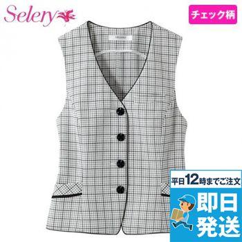 S-03690 SELERY(セロリー) ベスト チェック 99-S03690