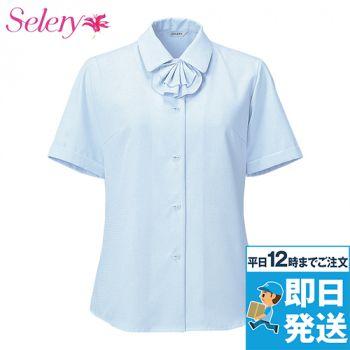 S-35802 35806 35808 SELERY(セロリー) 汚れが落ちやすい加工でいつでもキレイ 半袖ブラウス[リボン付き/防汚加工] 99-S35802