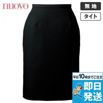 FS45780 nuovo(ヌーヴォ) スカート 無地