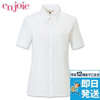 en joie(アンジョア) 06095 高めでシャープな襟元の半袖シャツ 93-06095
