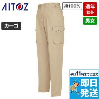 AZ774 アイトス 綿100%カーゴパ