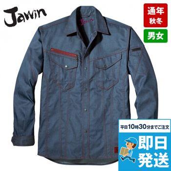 自重堂 52404 [秋冬用]JAWIN 長袖シャツ(新庄モデル)