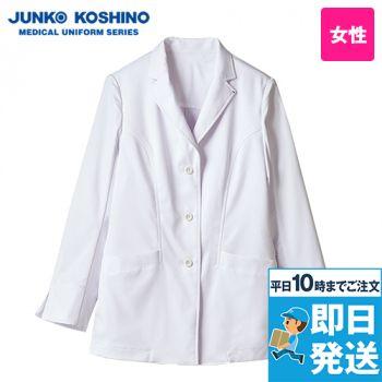 JK114 JUNKO KOSHINO(コシノジュンコ) 長袖ドクターコート(女性用)
