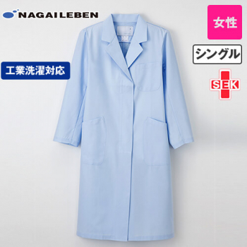 KEX5130 ナガイレーベン(naga
