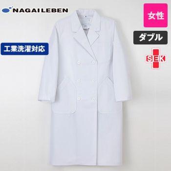 HK12 ナガイレーベン(nagaileben) ホスパーニット 女子ダブル診察衣長袖