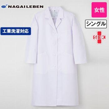 TAP75 ナガイレーベン(nagaileben) ドクタートップ シングル診察衣/長袖(女性用)