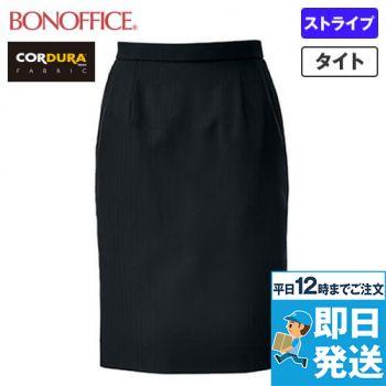 AS2299 BONMAX/コーデュラカラーST タイトスカート 36-AS2299