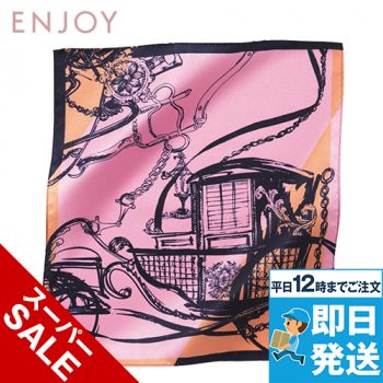 EAZ708 enjoy 高級ブランドのようなモダンな手描きタッチ風デザインのミニスカーフ