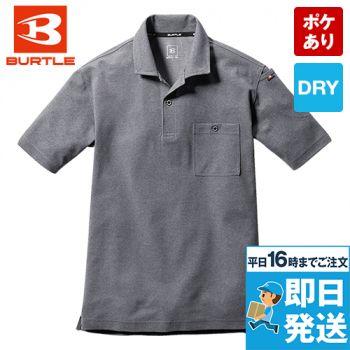バートル 667 [春夏用]ドライメッシュ半袖ポロシャツ