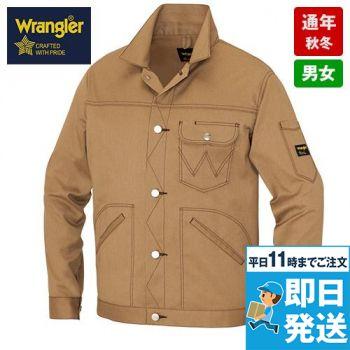 AZ64102 アイトス Wrangler(ラングラー) ボタンジャケット(男女兼用)