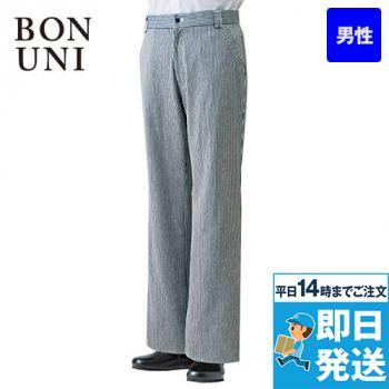 88070ー02 BONUNI(ボストン商会) ヒッコリーパンツ(男性用) ノータック 股下フリー