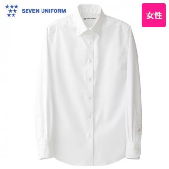CH4433-0 セブンユニフォーム 長袖/ボタンダウンシャツ(女性用)