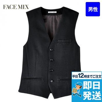 FV1012M FACEMIX ベスト(男性用)