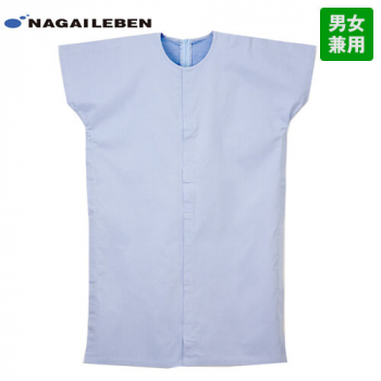 SG301 ナガイレーベン(nagaileben) 鍼灸ワンピース(女性用)(男女兼用)