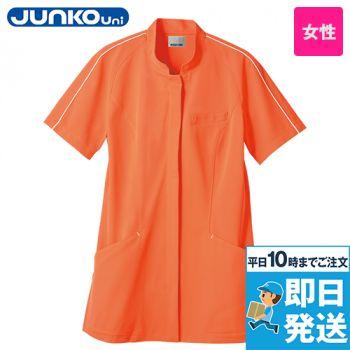JU802 JUNKO uni レディースジャケット スタンドカラー