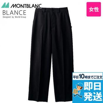 BW7504 MONTBLANC ワイドパンツ(男女兼用)