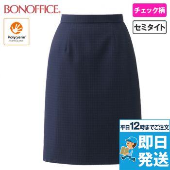 BONMAX AS2316 セミタイトスカート [チェック/静電気防止/抗菌防臭] 36-AS2316