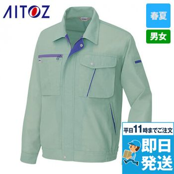 AZ230 アイトス イエッち!おすすめ! 長袖サマーブルゾン(男女兼用/清涼素材)