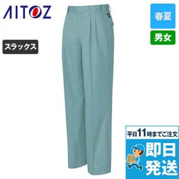 AZ5372 アイトス エコ T/C ニューベーシック ワークパンツ(2タック) 春夏