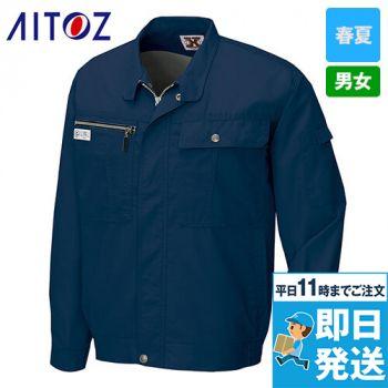 AZ5400 アイトス ネクスティ 長袖