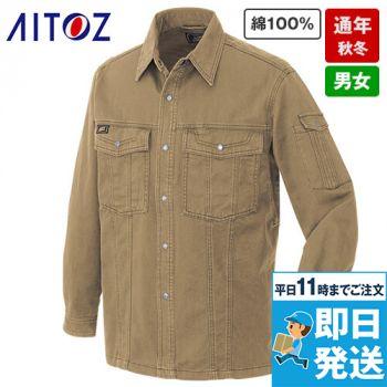 AZ6545 アイトス・AZITO 綿100%長袖ワークシャツ 秋冬・通年