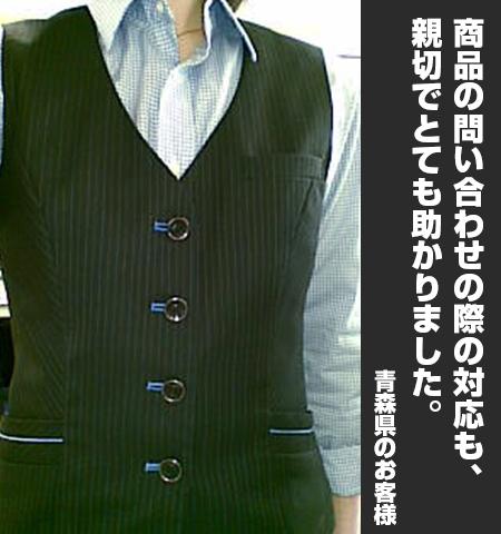 青森県のお客 様からの声の写真