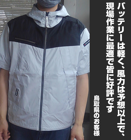 鳥取県のお客 様からの声の写真
