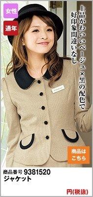 人気のベージュのジャケット・アンジョア81520