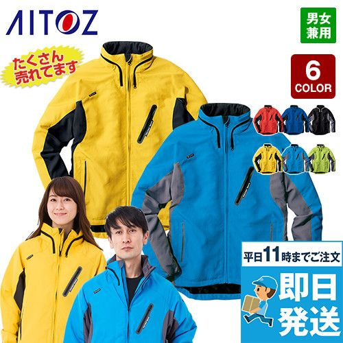 AZ10304 アイトス [秋冬用]タルテックス フードイン中綿ジャケット(男女兼用)