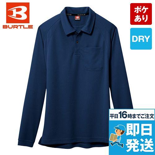 11-103|長袖ドライポロシャツ(ポケ付き)