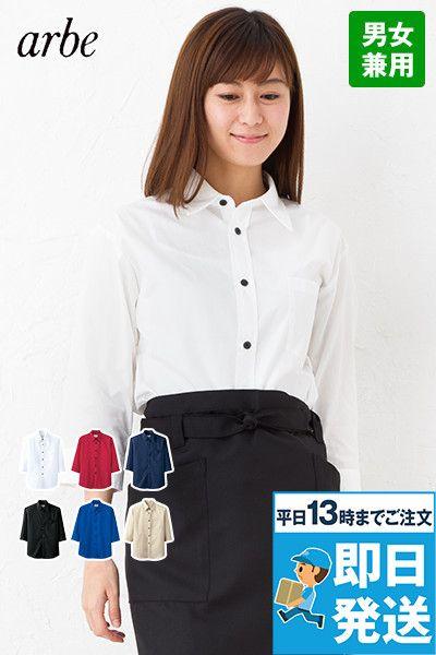 EP-7618 チトセ(アルベ) 七分袖/ブロードシャツ(男女兼用)