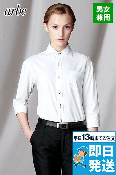 EP-7822 チトセ(アルベ) 七分袖/ワイドカラーシャツ(男女兼用)