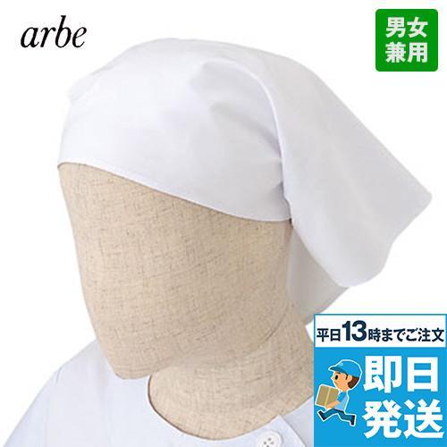 No30 チトセ(アルベ) 三角巾