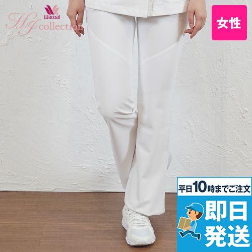 HI300 ワコール レディースブーツカットパンツ 股下フリー(女性用)