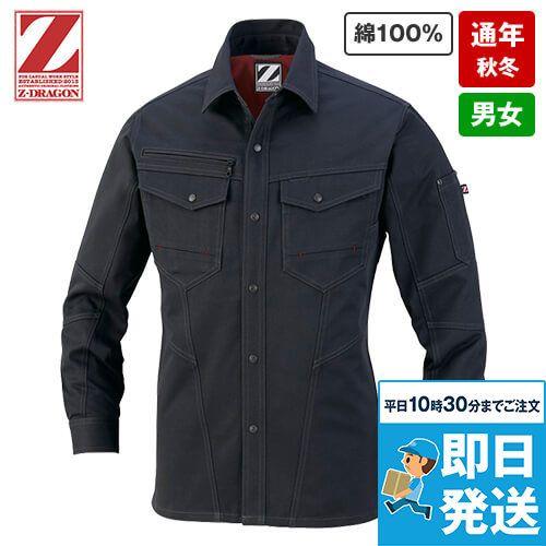 71204 自重堂Z-DRAGON 綿100%長袖シャツ