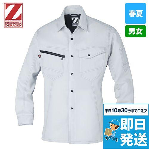 75304 自重堂Z-DRAGON 製品制電長袖シャツ
