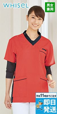 自重堂 WH11685 WHISEL スクラブ(男女兼用)衿と脇が配色