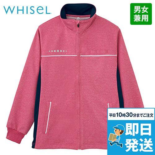自重堂 WH90245 WHISEL ハーフジャケット(男女兼用)