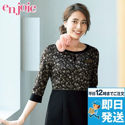 en joie(アンジョア) 61860 ワンピース リバティプリント 花柄