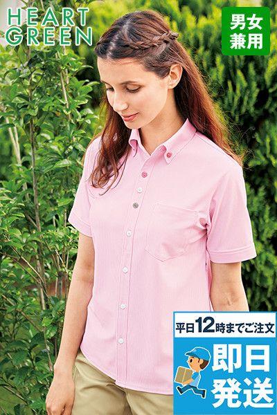 HM2419 ハートグリーン 半袖ニットポロシャツ(男女兼用)