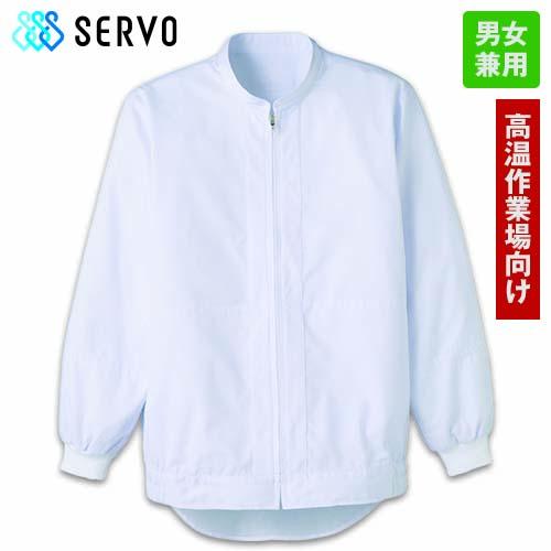 DCP-514 515 516 SUNPEX(サンペックス) アクアクール ジャンパー/長袖(男女兼用)