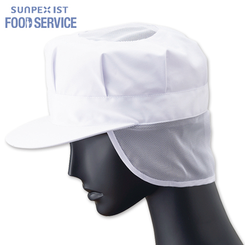 US-2652 SUNPEX(サンペックス) 八角帽子(メッシュケープ付)