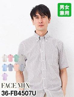おしゃれカジュアルなチェック柄の半袖シャツ