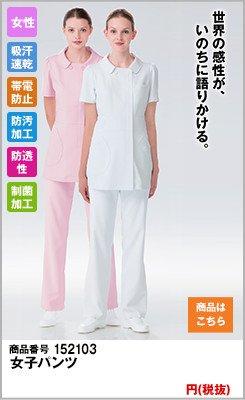 ケイタマルヤマ女子パンツ