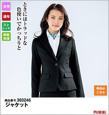 ジャケット0246