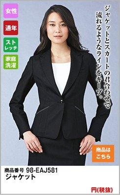 ジャケットとスカートの君合わせで流れるようなラインをキープ。581