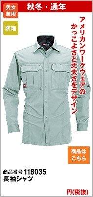 burtle長袖シャツ