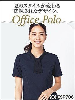 夏のスタイルが変わる洗練されたデザイン。オフィスポロ
