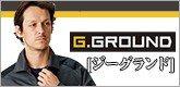 クールな作業服のG.ground(ジーグランド)
