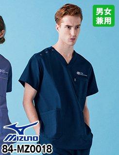 人気ナンバーワン!選んで間違いなしの販売実績と医療シーンで動きやすい機能性を兼ね備えたスクラブ白衣 MIZUNO MZ0018